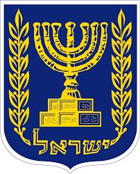 ממשלת ישראל הראשונה בראשות דוד בן-גוריון ב-1 במאי 1949. ... מפלגה שולטת, מפא